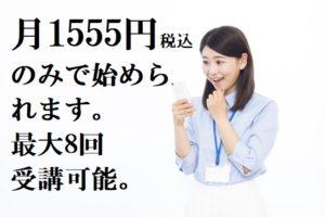 1555円コースの写真12月19日2019年